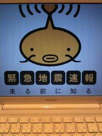 Une énième alarme, un premier sourire | Japan Tsunami | Scoop.it
