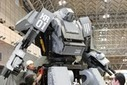 The World's Most Incredible Robots | Robots and Robotics | Scoop.it