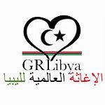 El ciberactivista que cambió la historia de Libia - TICbeat (blog) | Activismo en la RED | Scoop.it