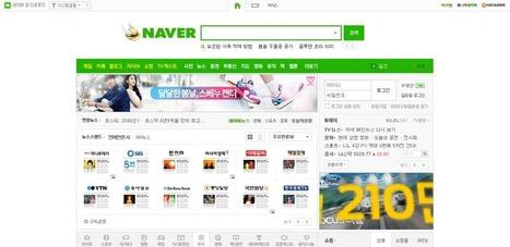 E-Commerce en Corée du Sud : un écosystème particulier | Outils webmarketing pour professionnels du tourisme | Scoop.it
