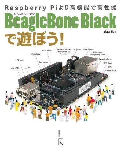 BeagleBone Blackで遊ぼう! / 米田 聡 | Raspberry Pi | Scoop.it