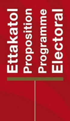 L'Université est sacrée ! Halte à l'extrémisme   Ettakatol   L'enseignement dans tous ses états.   Scoop.it