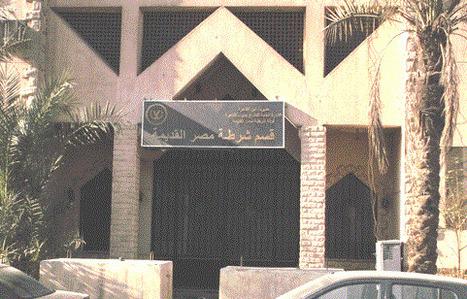Législation : Plus d'armes en Egypte, moins de sécurité | Égypt-actus | Scoop.it