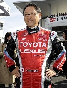 3 Hard Lessons Akio Toyoda Learned From Toyota's Debacle - Forbes | What I Wish I Had Known | Scoop.it
