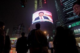 People's Republic of China's New Boss | Chinese Cyber Code Conflict | Scoop.it