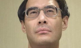 Bitcoin's creator is Japanese mathematician Shinichi Mochizuki, says hypertext inventor | Digital-News on Scoop.it today | Scoop.it