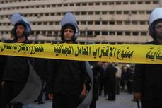 Les partis politiques en Egypte sont divisés sur l'opportunité de célébrer l'anniversaire de la révolution du 25 Janvier, mais on craint une effusion de sang.   Égypt-actus   Scoop.it