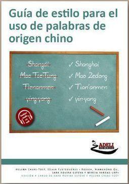 «Tofu», «fengshui», «taichí»… el chino llega a nuestras vidas   Todoele - ELE en los medios de comunicación   Scoop.it