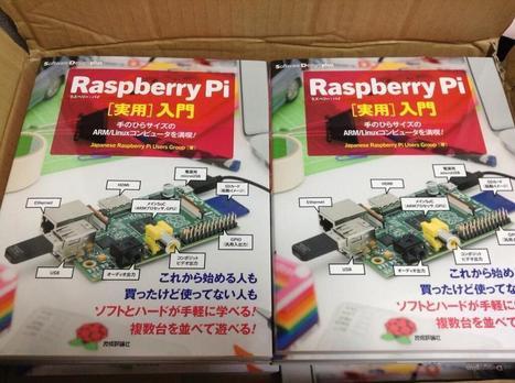 WordPress 関係者への献本用にRaspberry P ... | めもめも2nd | Scoop.it