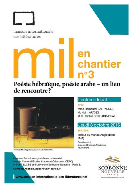 Maison internationale des littératures | TdF  |  Livres &  Littérature | Scoop.it