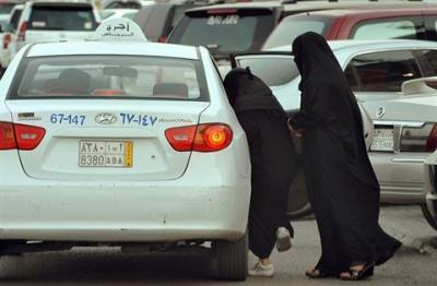 Electronic tracking: new constraint for Saudi women | Islam : danger planétaire | Scoop.it