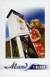 My stamp – Michel AX 266 | Philately, Books & Comics | Scoop.it