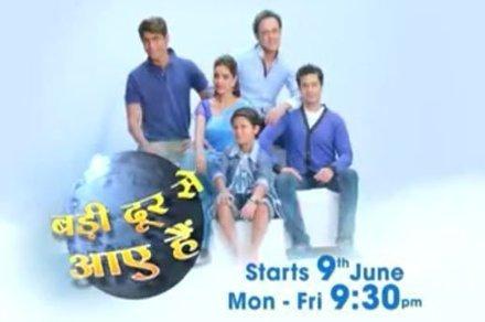 Badi Door Se Aaye Hai Serial Wiki, Casts & Timings | Entertainments | Scoop.it
