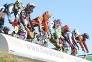 Klaas Jachens auf Titelkurs - WESER-KURIER online | BMX-Racing News Blog | Scoop.it