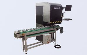 Ürünler | Lazer Otomasyon | Dinamik Markalama (MOTF) Sistemi | lazermak | Scoop.it