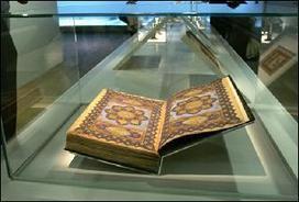 Moscow hosts Islamic art exhibition   Cultura Islámica desde la Antigüedad   Scoop.it