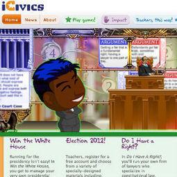 iCivics | K-12 Web Resources - History & Social Studies | Scoop.it