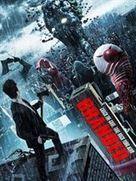 Branded   2013, l'année de la science-fiction au cinéma   Scoop.it
