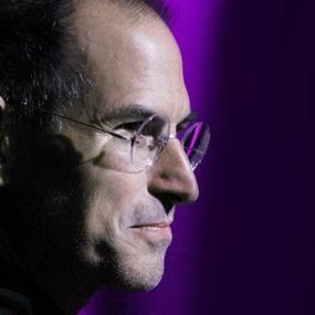 5 Negotiation Tips From Steve Jobs | The Learning Leader's Ultimate Resource | Scoop.it