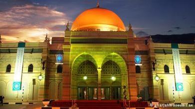 Vatican partners with Islamic museum for unique exhibition - Deutsche Welle | Religious and Interfaith Tolerance | Scoop.it