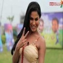 Veena Malik Hot HD Wallpaper Photos   Bollybindass.Com   Bindass Bollywood   Scoop.it