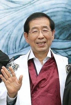 Le maire de Séoul, Park Won-soon -Par Frédéric Ojardias - France Inter | Corée | Scoop.it