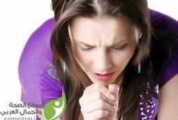 علاج السعال بالاعشاب الطبيه و العلاجات المنزلية | arabhealth | Scoop.it