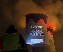 Greenpeace protests coal summit in Warsaw amid UN climate talks   Sustain Our Earth   Scoop.it