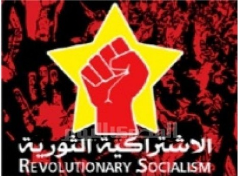 Profile: The Revolutionary Socialists, toward dismantling the state?   Égypt-actus   Scoop.it