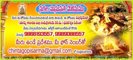 న్యూమరాలజీ   Astrology in Telugu,Online Telugu Astrology,Telugu Astrology,,Horoscope in Telugu   Poojalu & Homalu   Scoop.it