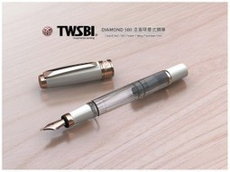 TWSBI experimenting with 'White Classic' 580, needs your input on trim options | A Clutter of Pens | Scoop.it