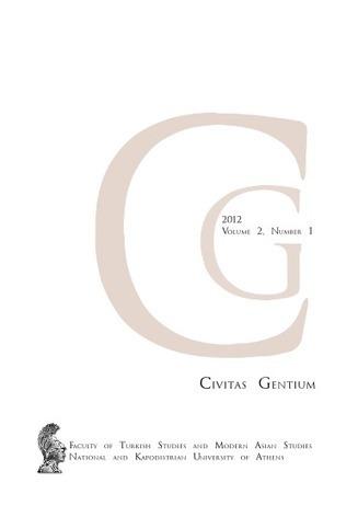 Civitas Gentium | Translation Studies, Corpus Linguistics, Academia | Scoop.it