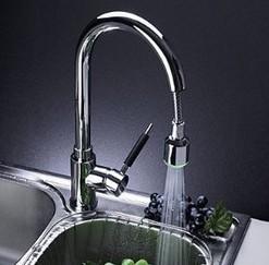 Robinet LED pour cuisine : Salle de bain : Robinetterie mitigeur, robinet lavabo - Robinetonline | robinetsale | Scoop.it