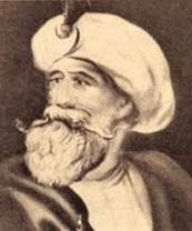 Mahoma | Recursos en Historia y Geografía | Scoop.it