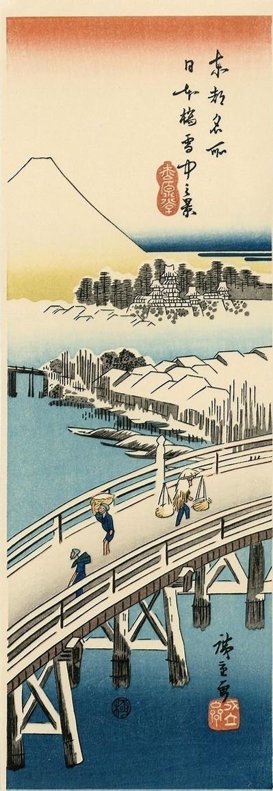 vends véritables estampes japonaises de HIROSHIGE : ses plus beaux paysages enneigés - paris-vente-veritables-estampes-objets-art-japon.overblog.com | estampes japonaises | Scoop.it