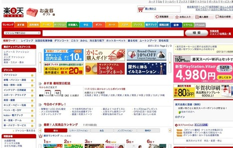 Why Japanese Web Design Is So... Different | Online multimedia | Scoop.it