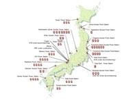 Communiqué de presse n°26 du 12 avril 2011 à 18h00 | ASN | Japon : séisme, tsunami & conséquences | Scoop.it