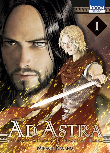Au moins deux mangas avec des Romains adaptés en français en 2014 (et un avec des grecs) ! | Referentes clásicos | Scoop.it