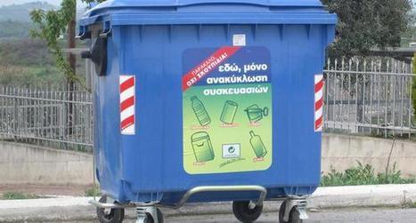 Αυξήθηκαν κατά 28% οι Ελληνες που ανακυκλώνουν | Η Βιολογία στην Εκπαίδευση | Scoop.it