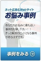popinfo/iコンシェル配信ASPサービスご紹介/10年5月~ « 最新メディアリリース情報   NetServices   Scoop.it