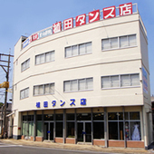 植田タンス店|倉敷市玉島 家具専門店!インテリア家具を展示販売しています | harumi_ueda02 | Scoop.it