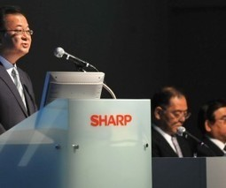 Qualcomm finally completes $120m investment in Sharp, now its third-largest ... - The Next Web   Real Estate Investing   Scoop.it