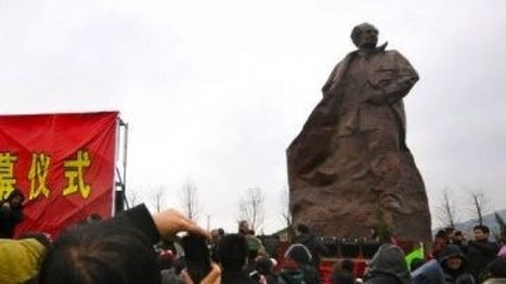 Statue built to Chinese reformer whose death sparked Tiananmen Square democracy protests | China Commentary | Scoop.it