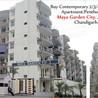 Maya Garden City [Phase 3]:Review