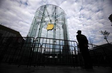 Apple hit by hackers who targeted Facebook | Mobility Evangelist's Digest | Scoop.it