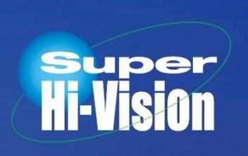 NHK to begin 'Super Hi-Vision' high-definition TV broadcasting in 2016 | MeEng (Media Engineering) | Scoop.it