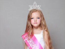 While Miss America is Subjected to Racial Slurs, French Senate Outlaws Beauty Pageants For Kids | Gender, Religion, & Politics | Scoop.it
