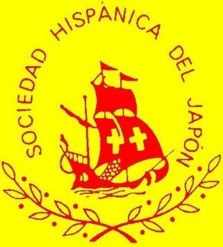 Amigo de Cervantes Japón y España | Amigo de Cervantes Japón y España | Scoop.it