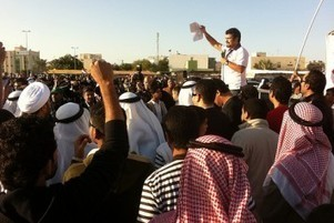 Education International - Bahrain: Support Mahdi Abu Dheeb | Human Rights and the Will to be free | Scoop.it