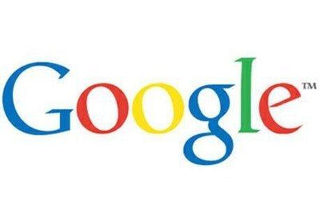 Google va absorber 55% du marché mondial du search en 2015 | Publicité online | Scoop.it
